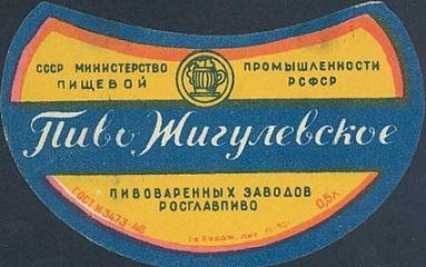 История пива. Пиво-старинный русский напиток.