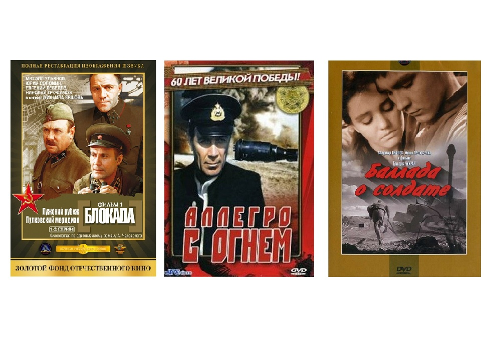 Смотреть онлайн фильмы о гражданской войне сша
