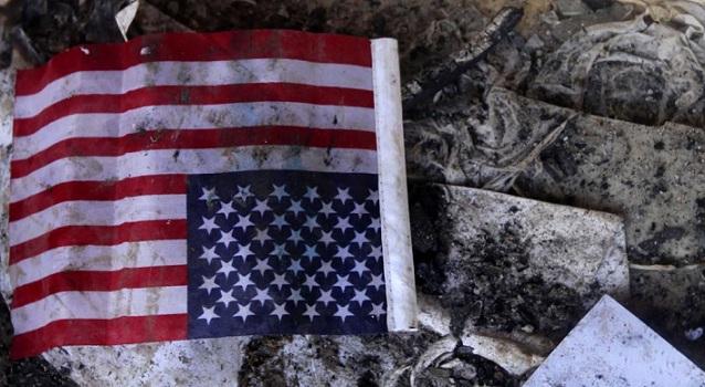 Теракт Бенгази