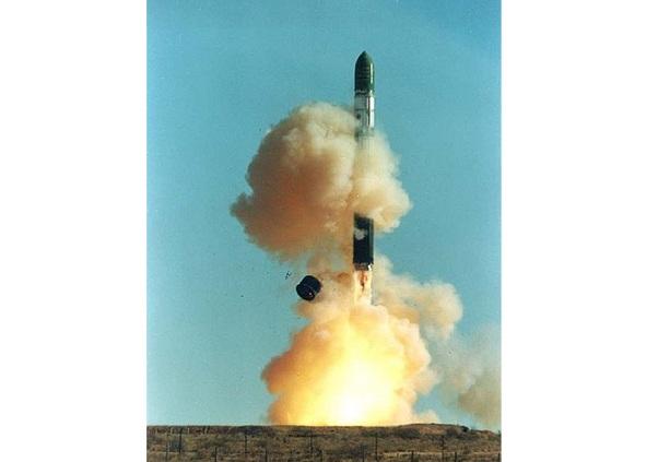 Днепр (ракета-носитель)