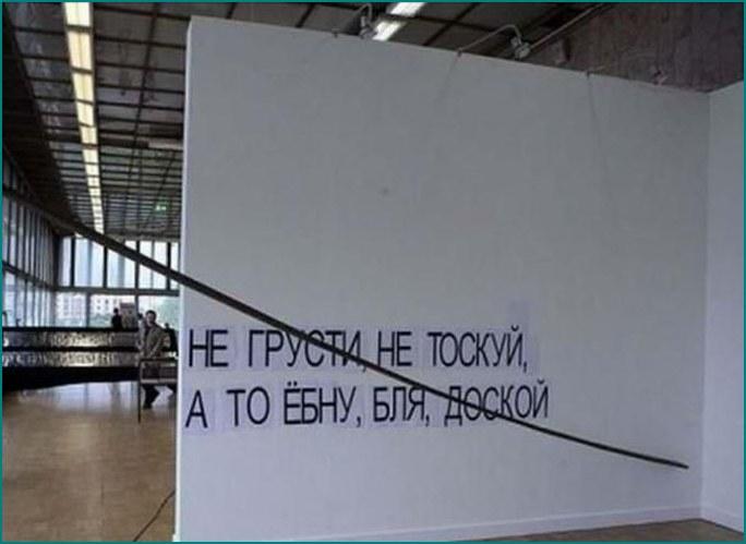 Нелепые объявления и прикольные надписи
