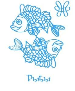 Режимы кормления и сна «рыб» под лунным знаком рыб